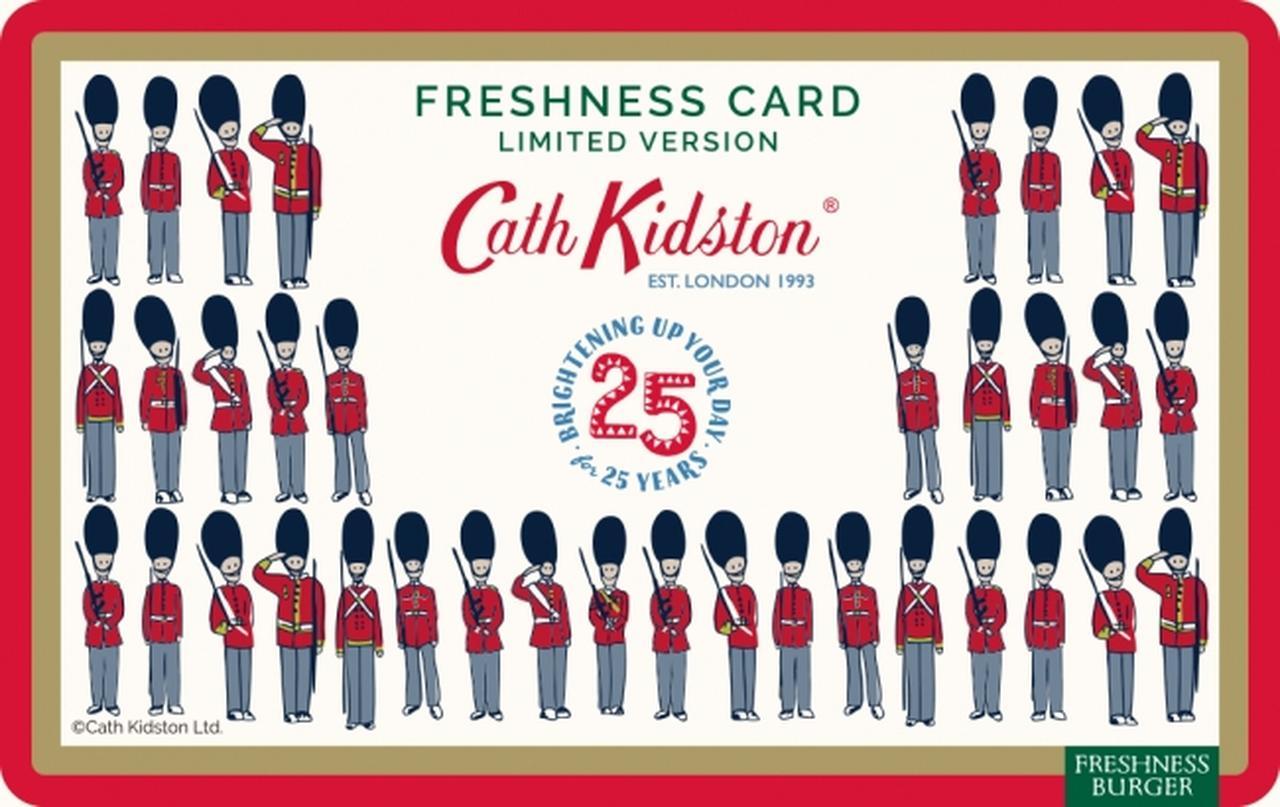 画像: キャス キッドソンによるデザインの限定プリペイド カード