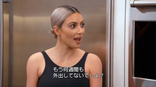画像4: 『カーダシアン家のお騒がせセレブライフ シーズン15』dTVのE!Zoneチャンネルで配信中