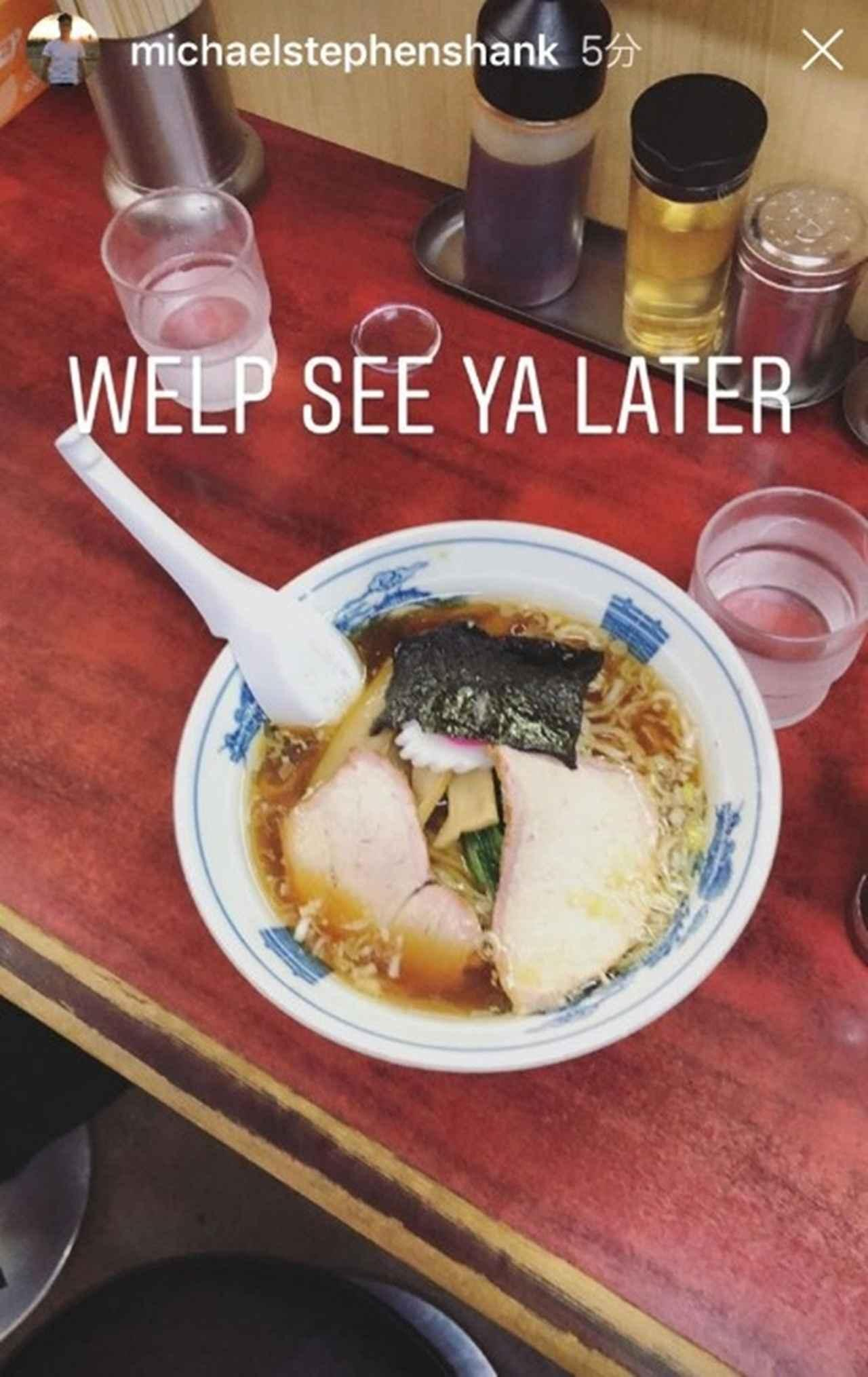 画像1: テイラーが日本で食べたものとは?