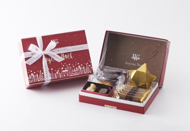 画像1: ベルギー王室御用達チョコ、ヴィタメールがクリスマス限定ギフトを発売