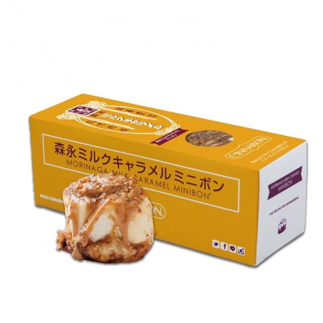画像: 森永ミルクキャラメルミニボン 3 個 1,170 円 (森永ミルクキャラメルミニボン 3 個)