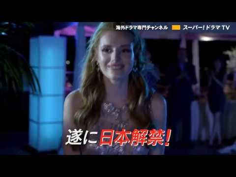 画像: 海外ドラマ「FAMOUS IN LOVE」11/23(金・祝)独占日本初放送 youtu.be