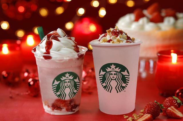 画像: 『クリスマス ストロベリー ケーキ ミルク/フラペチーノ®』