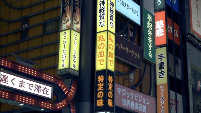画像: 意味不明な「日本語」の正体