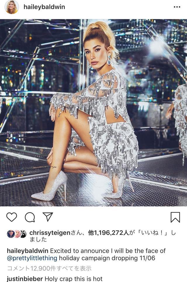 画像: ヘイリーが投稿した写真に残されたジャスティンのコメント。©Hailey Baldwin/Instagram