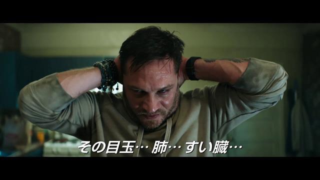 画像: 映画『ヴェノム』本編映像<大暴れ編>(11月2日公開) www.youtube.com