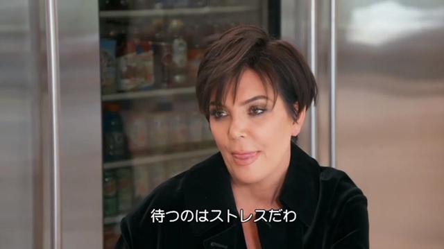 画像2: 『カーダシアン家のお騒がせセレブライフ シーズン15』dTVのE!Zoneチャンネルで配信中