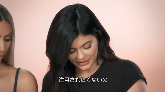 画像6: 『カーダシアン家のお騒がせセレブライフ シーズン15』dTVのE!Zoneチャンネルで配信中