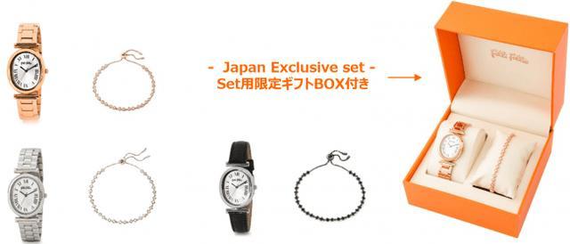 画像: ホリデースペシャルセット(ピンクゴールド)価格: ¥43,000(税抜)/ ホリデースペシャルセット(シルバー)価格: ¥38,000(税抜)/ ホリデースペシャルセット(ブラック)価格: ¥35,000(税抜)