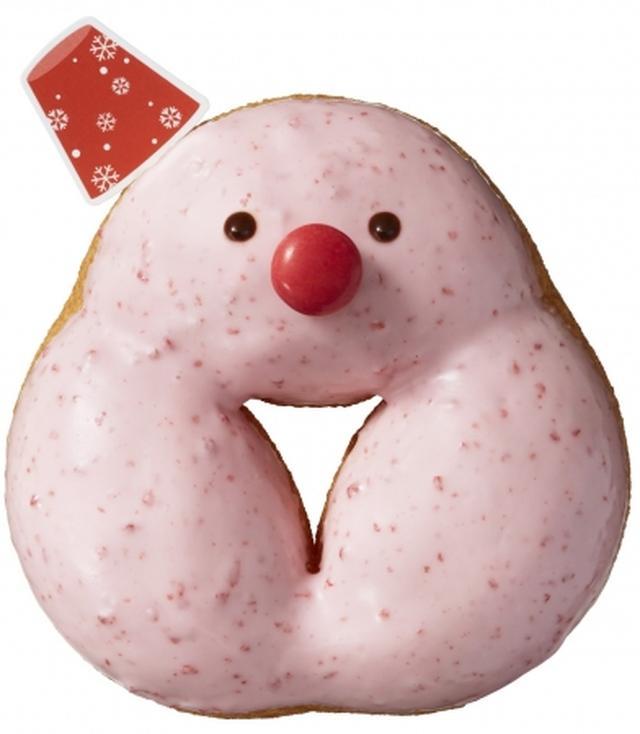 画像3: ミスタードーナツがクリスマス限定ドーナツを発売