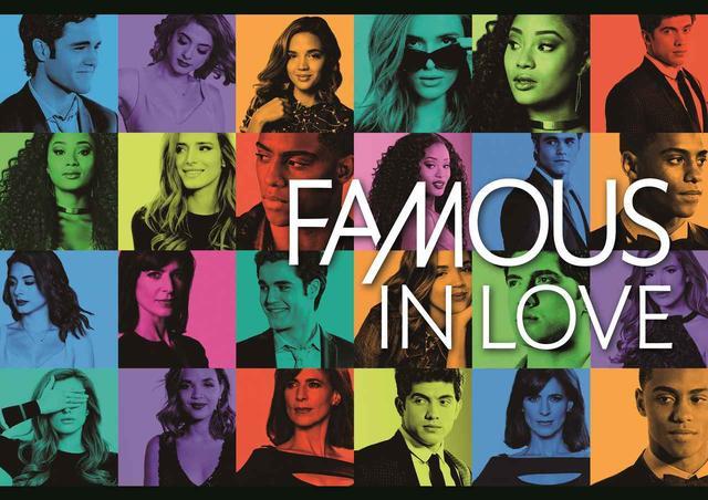 画像1: 大学生から人気女優へと駆け上がる注目ドラマ『FAMOUS IN LOVE』のファッションに迫る