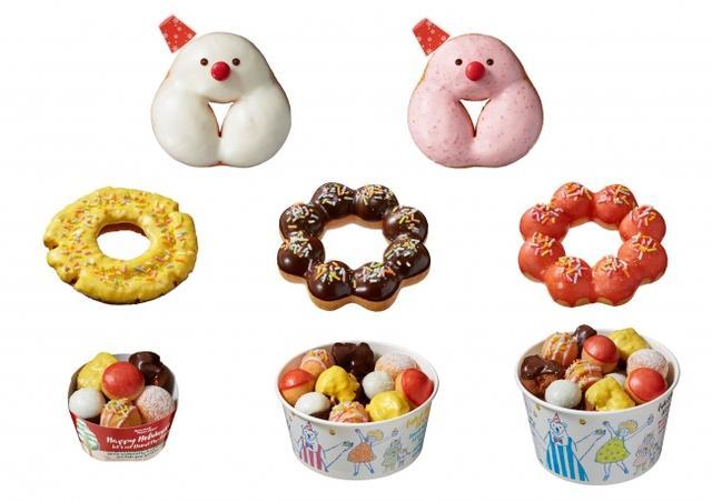画像1: ミスタードーナツがクリスマス限定ドーナツを発売