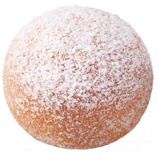 画像12: ミスタードーナツがクリスマス限定ドーナツを発売