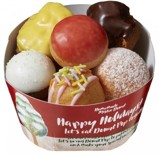画像13: ミスタードーナツがクリスマス限定ドーナツを発売