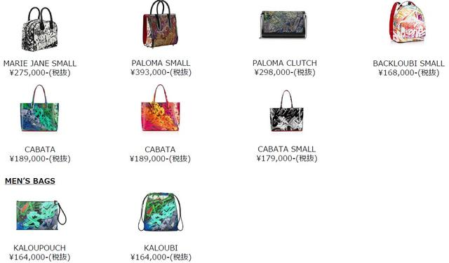 画像: WOMEN'S BAGS