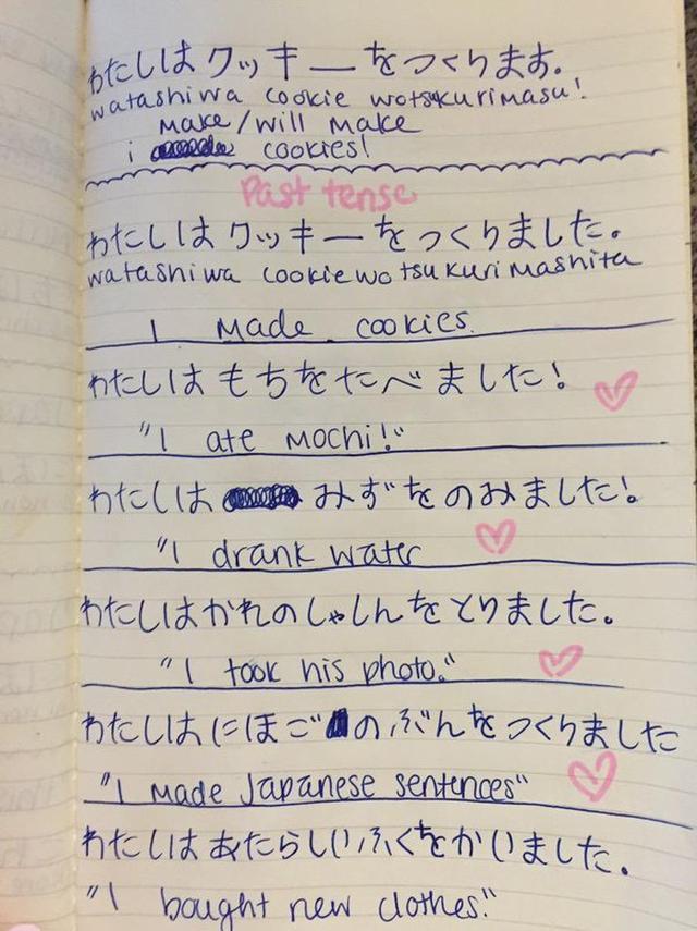 画像: アリアナ・グランデ、インスタに投稿した「日本語」がなんか違う