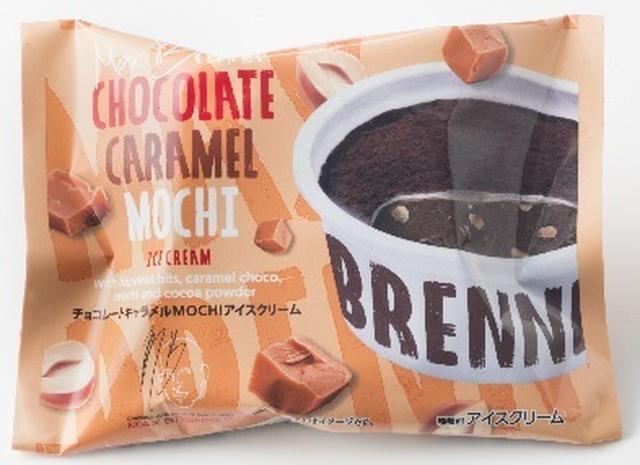 画像1: セブンで!マックス ブレナー チョコレートキャラメルMOCHIアイスクリーム