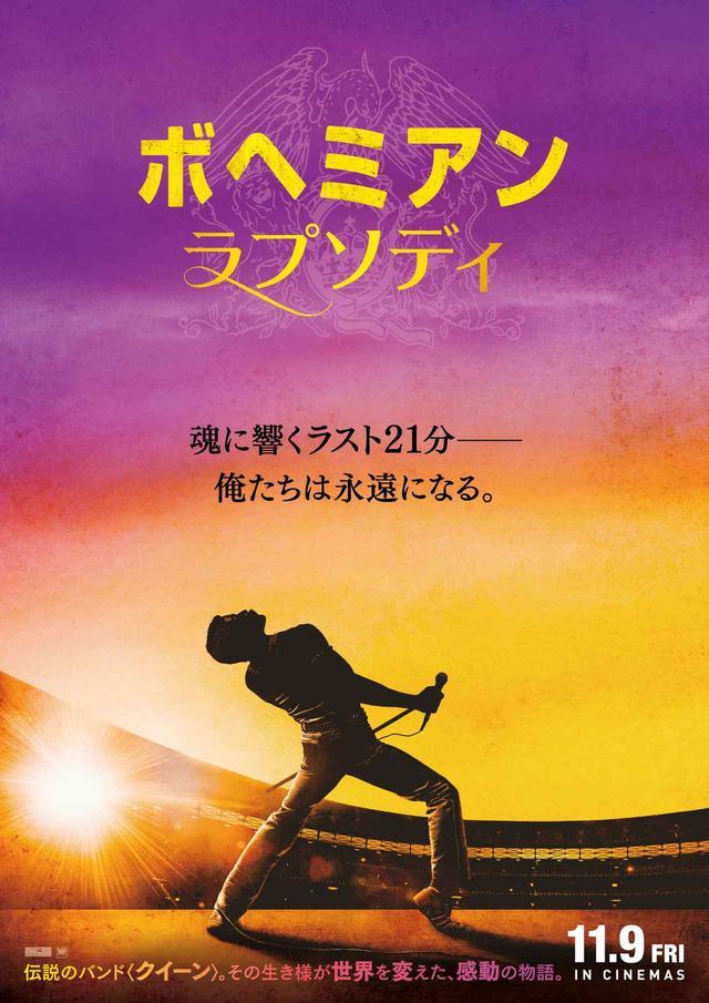 画像: 3人の直筆サインはこのデザインのポスターに記されます。
