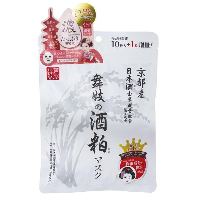 画像: 舞妓の酒粕マスク 10枚入り 900円(税抜)
