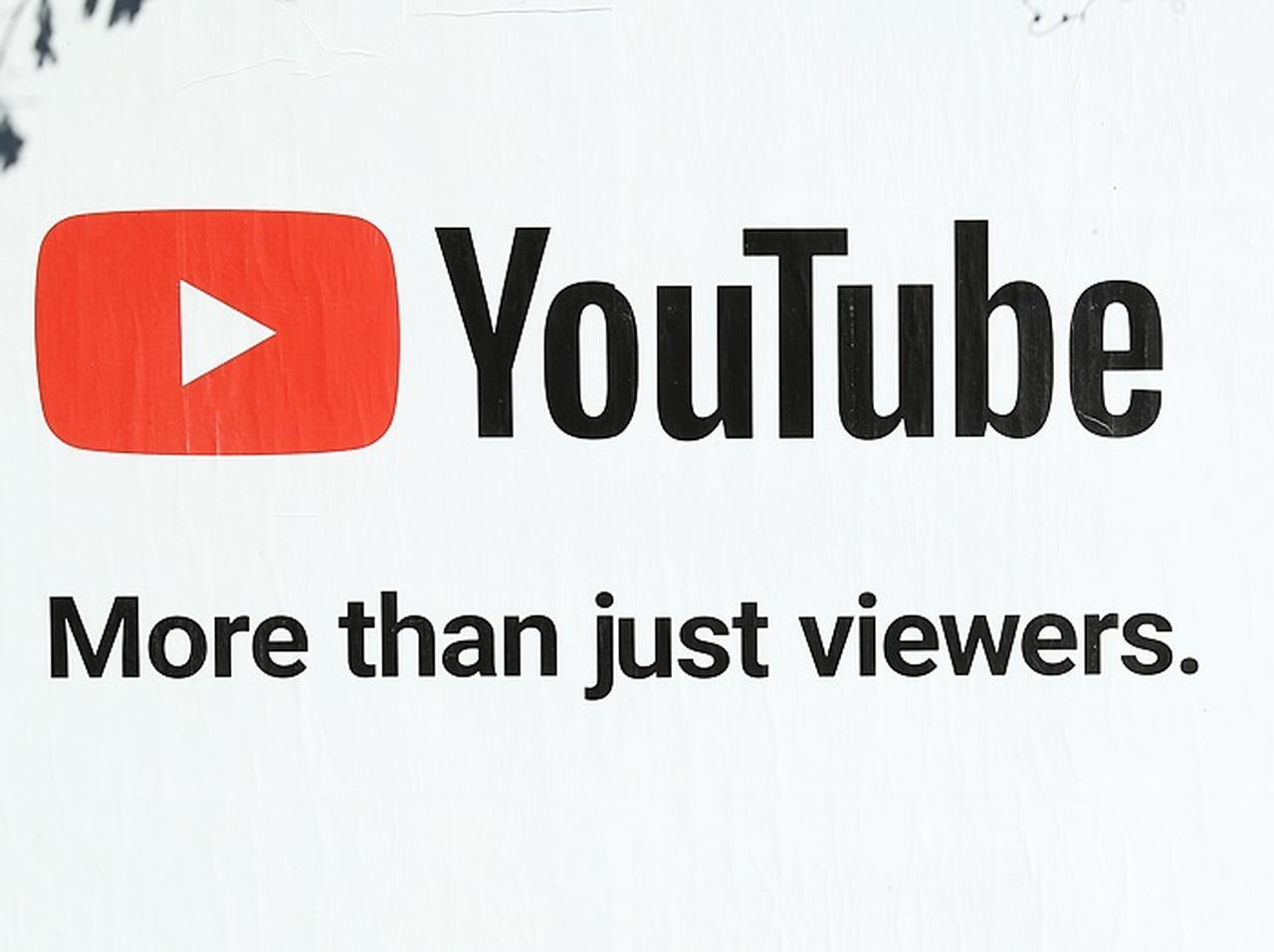 YouTube、しれっと「無料で」アレが見られるようになっていた