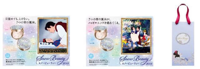 画像6: ディズニー映画『白雪姫』限定1万個のオリジナルパッケージ発売