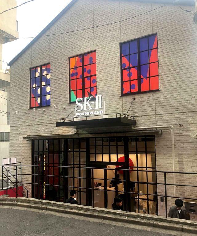 画像: SK-Ⅱ、AR×ビューティの新体験なポップアップストアをオープン