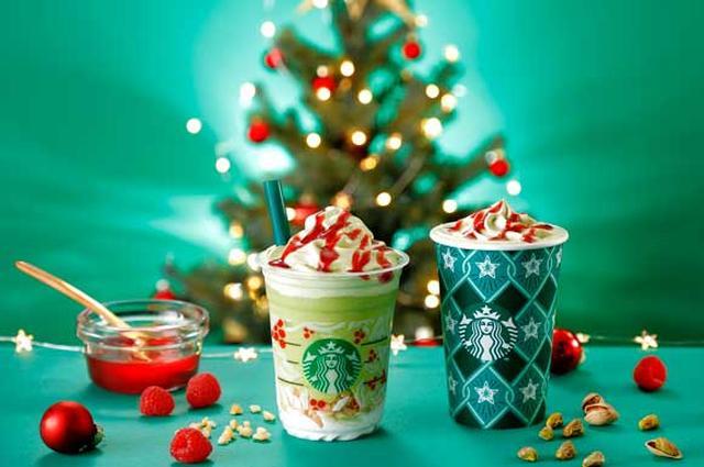 画像: スターバックス、ピスタチオ クリスマス ツリー フラペチーノ発売!