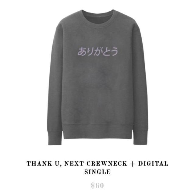 画像1: 胸元に日本語で「ありがとう」の文字