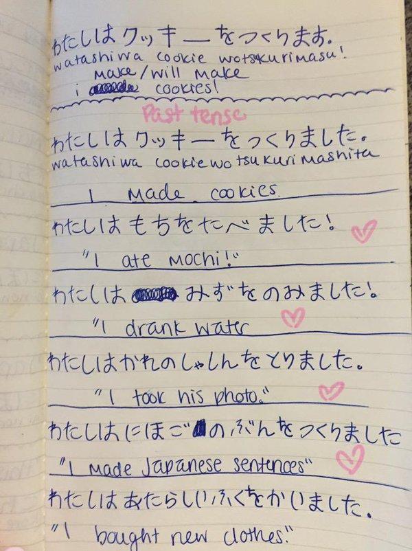 画像2 胸元に日本語で「ありがとう」の文字