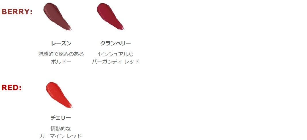 画像5: ベアミネラル「発色・持ち・つけ心地」の全てを叶えた高機能ミネラル マット リップ発売