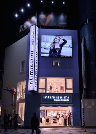 画像1: イタリアンランジェリー インティミッシミが渋谷店オープニングパーティを開催