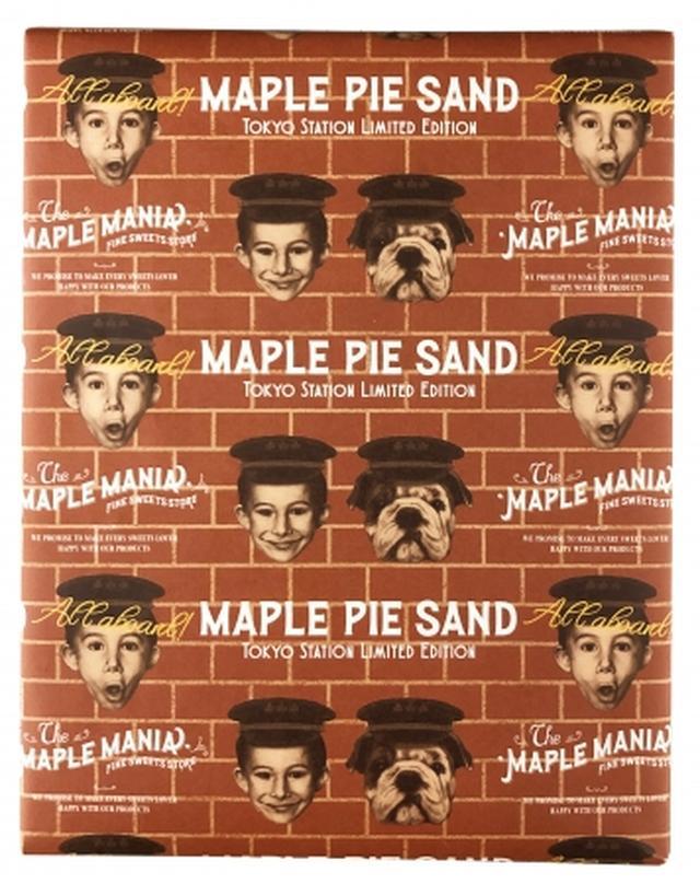 画像1: メープル菓子専門店「ザ・メープルマニア」、東京駅限定商品「メープルパイサンド」発売