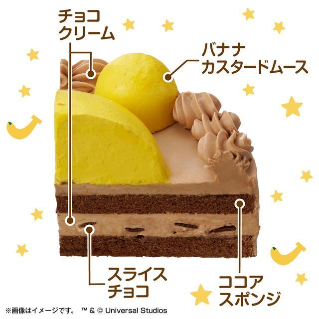 画像2: ミニオンのデコレーションが楽しめるクリスマスケーキが登場