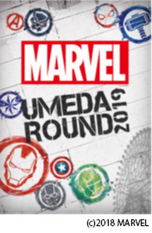 画像1: マーベルの世界が梅田のまちに!「MARVEL UMEDA ROUND 2019」開催