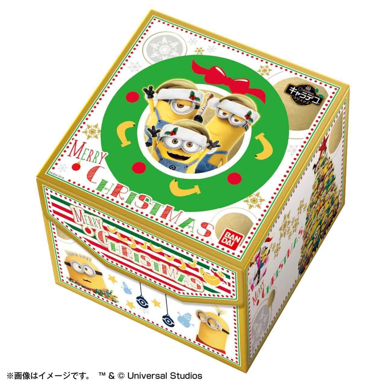 画像5: ミニオンのデコレーションが楽しめるクリスマスケーキが登場