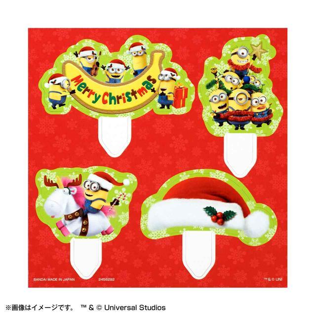 画像4: ミニオンのデコレーションが楽しめるクリスマスケーキが登場