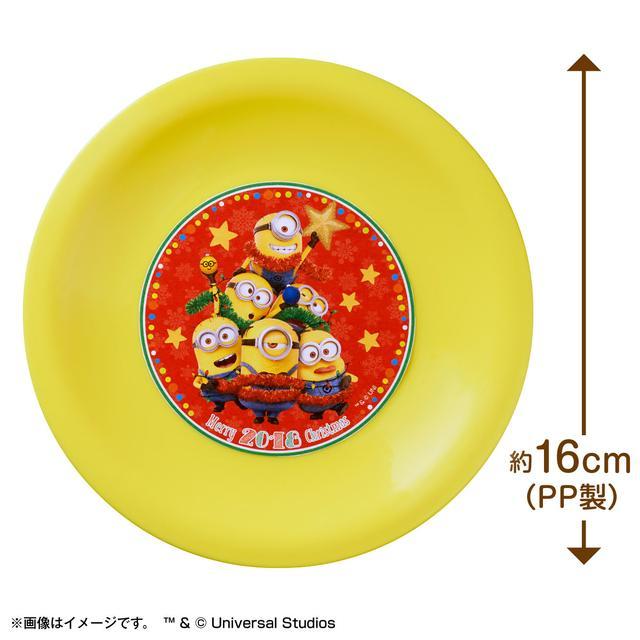 画像3: ミニオンのデコレーションが楽しめるクリスマスケーキが登場