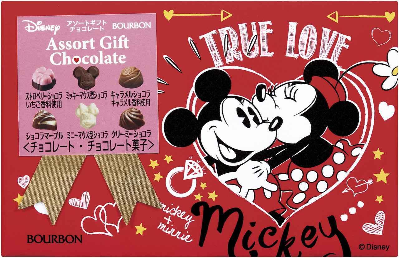 画像: アソートギフト(小) 希望小売価格300円(税別)