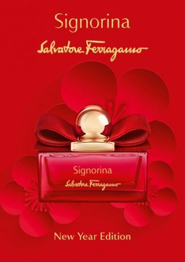 画像1: サルヴァトーレ フェラガモ、特別な真紅のニューイヤー限定ボトル発売