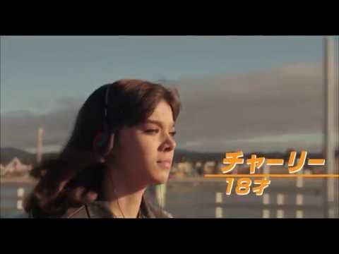 画像: 『バンブルビー』日本版新予告 www.youtube.com
