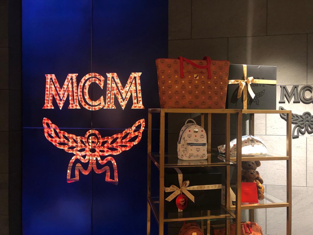 画像3: MCM、一夜限りのホリデーパーティー開催