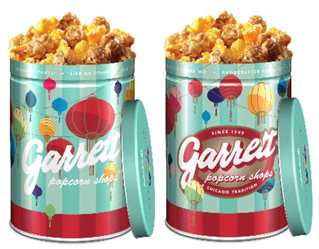 画像1: 年末年始を盛り上げる限定缶&フレーバーが登場