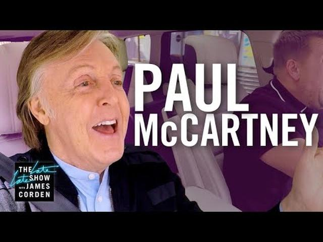 画像: Paul McCartney Carpool Karaoke www.youtube.com