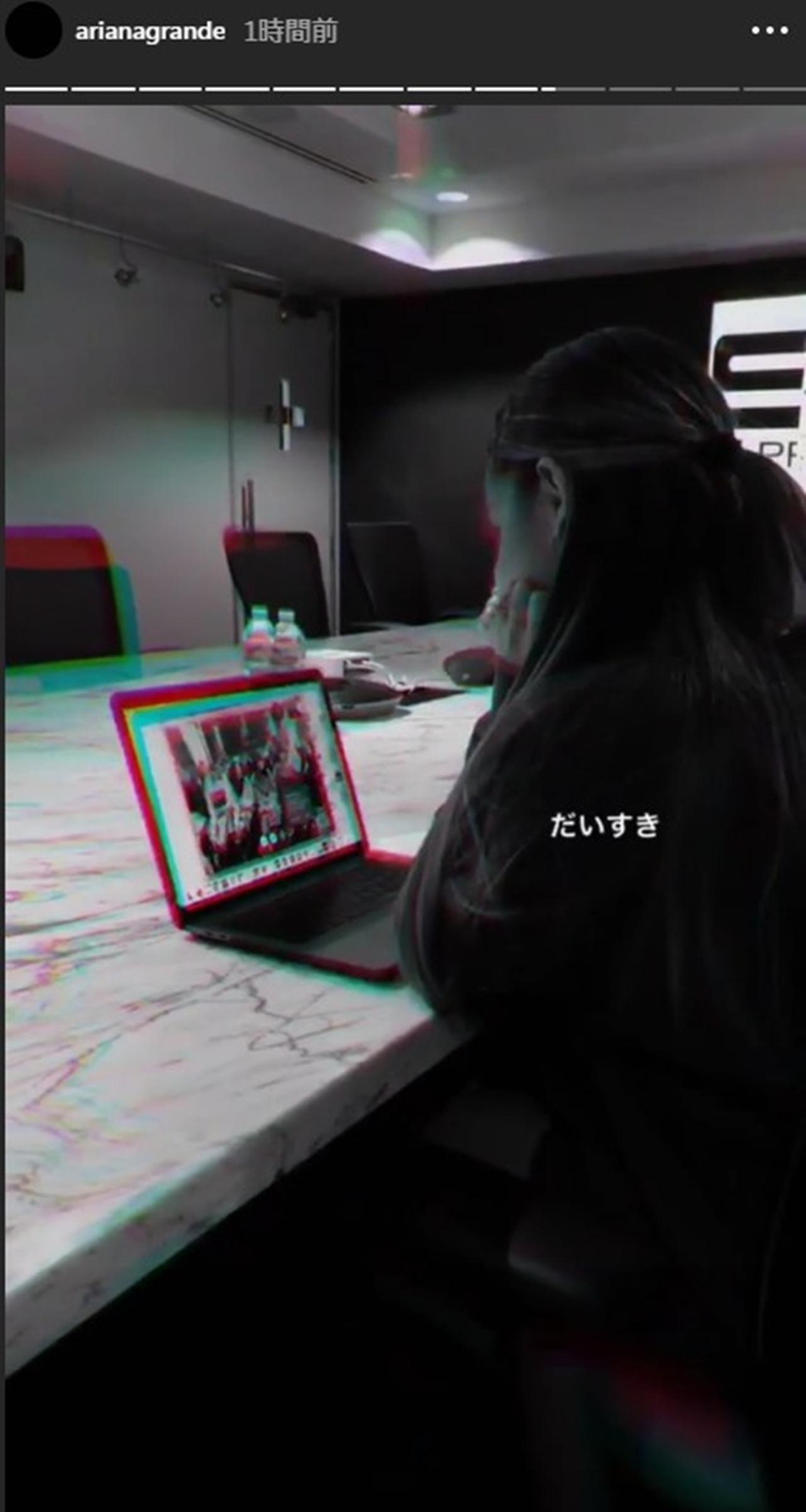 画像2: アリアナ・グランデ、日本のファンと交流し「だいすき」を連発