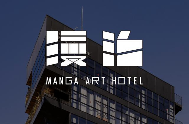 画像6: 厳選5,000冊におすすめコメント!マンガ アート ホテル トーキョーオープン!