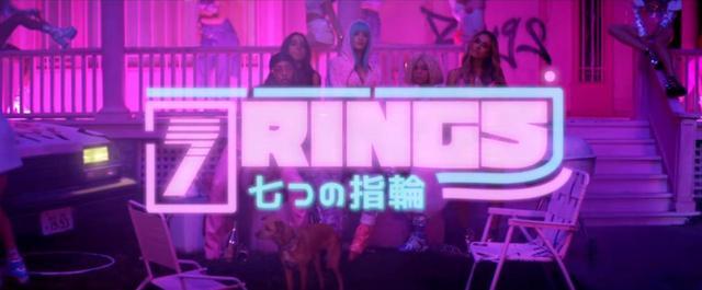 画像2: MVの随所に「日本語」
