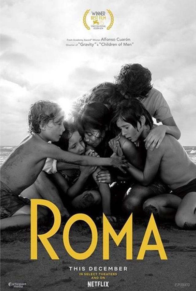 画像: 『ROMA/ローマ』©Netflix Film/Instagram