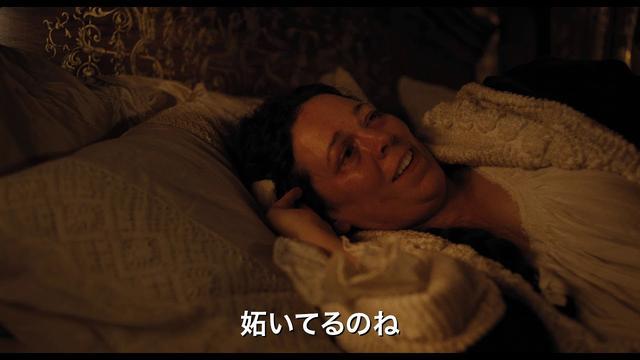 画像: 『女王陛下のお気に入り』予告編 www.youtube.com