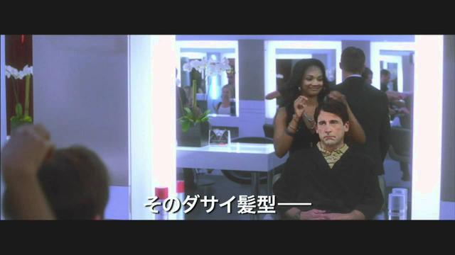 画像: 映画『ラブ・アゲイン』予告編【HD】 11/19(土)公開 www.youtube.com