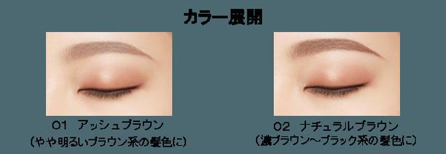 画像1: 描ける眉マスカラ!眉マスカラとペンシル機能が一体化コームに